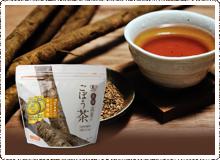 """""""有機 高原のごぼう茶""""が「モンド・セレクション2012」 で金賞を受賞しました!!"""