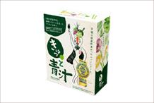 """""""きゅっと青汁""""が「モンド・セレクション2012」で2年連続金賞を受賞いたしました!!"""