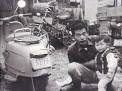 児玉青果店 創業当時の写真