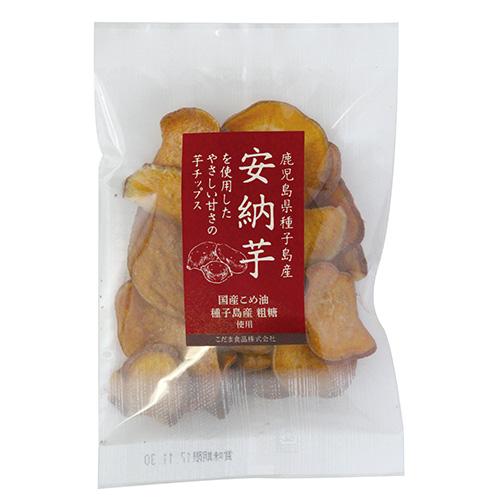 鹿児島県産 安納芋チップス