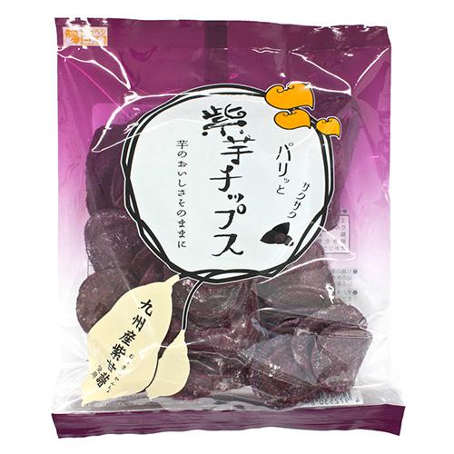 九州産 紫芋チップス