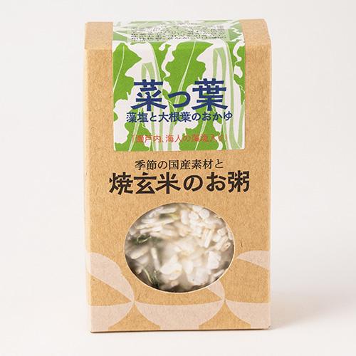 season菜っ葉粥