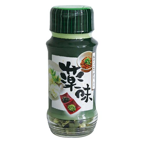 中国産薬味びん