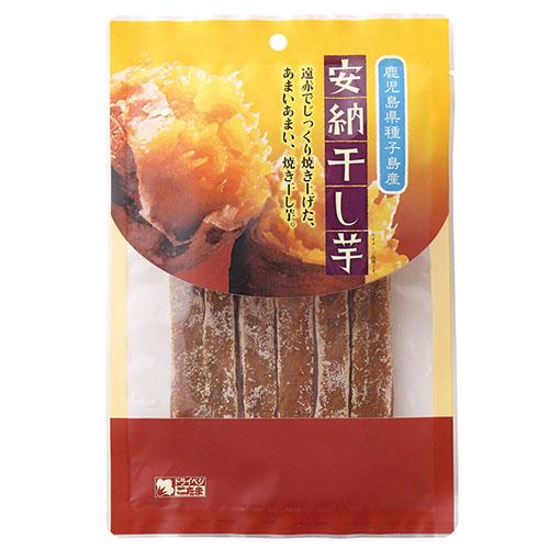 鹿児島県産 安納干し芋