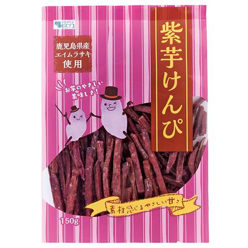 鹿児島県産 紫芋けんぴ