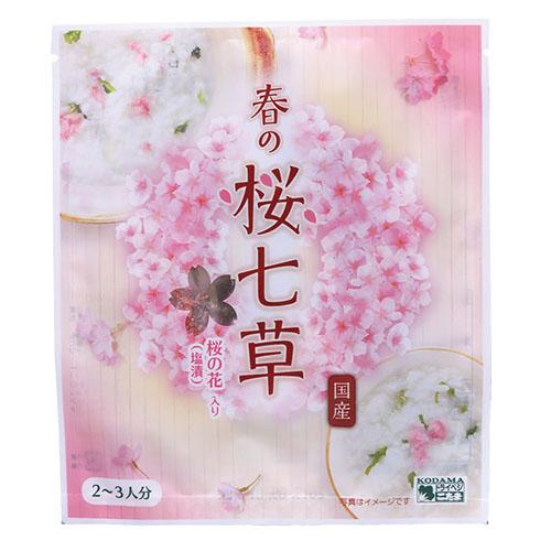 春の桜七草