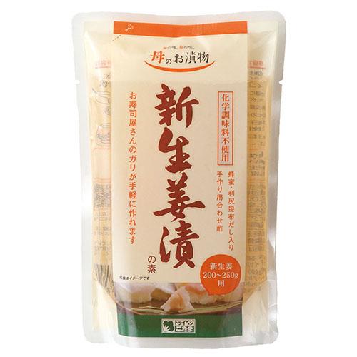 新生姜漬けの素 200ml