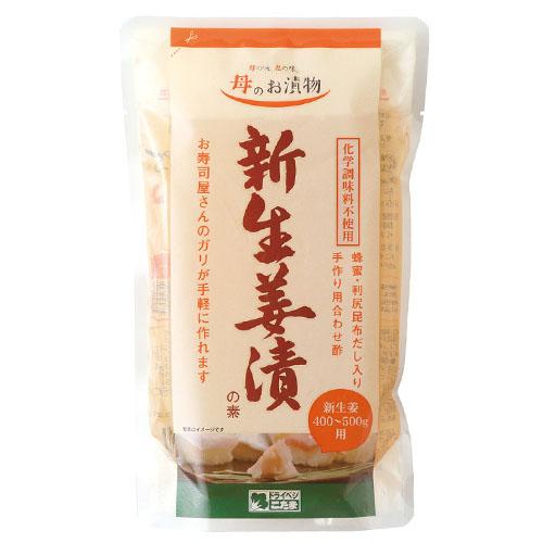 新生姜漬けの素 400ml