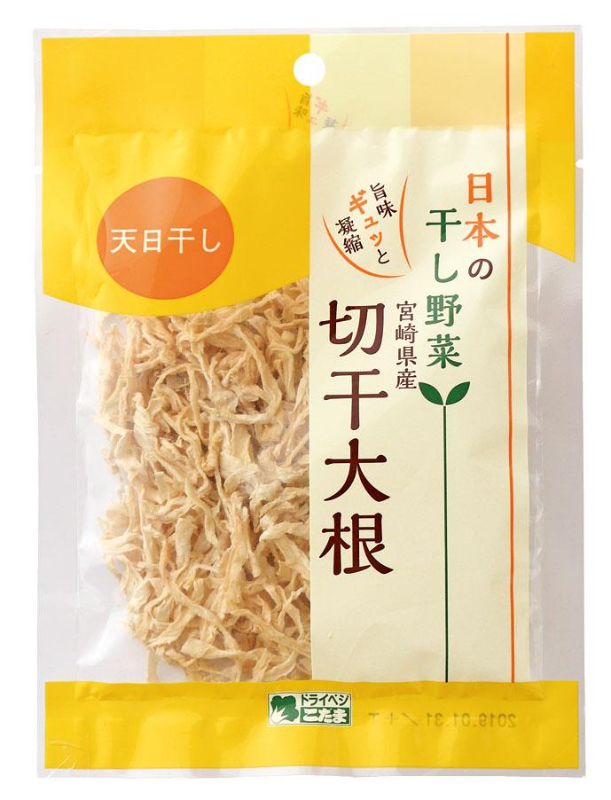 日本の干し野菜切干大根20g